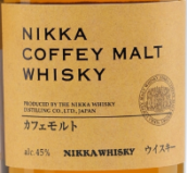 一甲科菲麦芽威士忌(Nikka Coffey Malt Whisky,Japan)