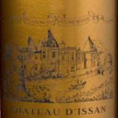 迪仙庄园红葡萄酒(Chateau d'Issan, Margaux, France)
