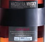 麦克米拉时刻系列樱桃瑞典单一麦芽威士忌(Mackmyra Moment Korsbar Svensk Single Malt Whisky,Sweden)