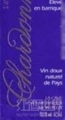 韦威蒙特勒酒庄霞多丽甜白葡萄酒(La Cave Vevey-Montreux Chardonnay, Switzerland)