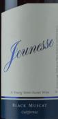 赫尔佐克酒庄青年黑色麝香甜型白葡萄酒(Herzog Wine Cellars Jeunesse Black Muscat,California,USA)