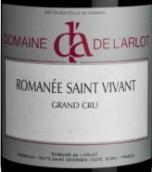 德拉尔劳罗曼尼康圣维旺干红葡萄酒(Domaine de l'Arlot Romanee-Saint-Vivant Grand Cru, Cote de Nuits, France)