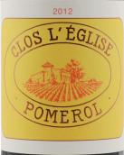 教堂园红葡萄酒(Clos L'Eglise,Pomerol,France)