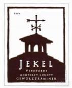 杰克酒庄琼瑶浆甜白葡萄酒(Jekel Vineyards Gewurztraminer,Monterey,USA)