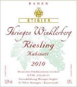 施蒂格勒依瑞恩温克乐堡雷司令干型小房酒(Weingut Stigler Ihringen Winklerberg Riesling Kabinett trocken, Baden, Germany)