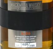 麦克米拉时刻系列辉光瑞典单一麦芽威士忌(Mackmyra Moment Glod Svensk Single Malt Whisky,Sweden)