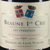 莱茨酒庄佩尼斯(伯恩一级园)红葡萄酒(Domaine du Lycee Viticole Les Perrieres,Beaune 1er Cru,...)