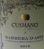 珂斯玛诺巴贝拉干红葡萄酒(Cusmano Barbera d'Asti DOCG, Piedmont, Italy)