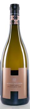 海德林格经验系列镜子山灰皮诺白葡萄酒(Weingut Heitlinger Experience Spiegelberg Pinot Gris,Baden,...)