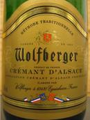 沃夫贝热阿尔萨斯克雷蒙起泡酒(Wolfberger Cremant d 'Alsace Brut, Alsace, France)