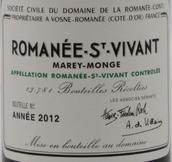 罗曼尼·康帝(罗曼尼-圣-维旺特级园)红葡萄酒(Domaine de La Romanee-Conti Romanee-Saint-Vivant Grand Cru, Cote de Nuits, France)