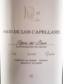 帕歌卡佩兰斯珍藏干红葡萄酒(Pago de los Capellanes Reserva, Ribera del Duero, Spain)