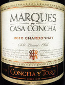 干露侯爵霞多丽干白葡萄酒(Concha y Toro Marques de Casa Concha Chardonnay,Limari ...)