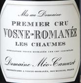 凯慕思夏姆(沃恩-罗曼尼一级园)干红葡萄酒(Domaine Meo-Camuzet Les Chaumes, Vosne-Romanee Premier Cru, France)