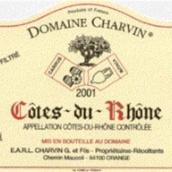 沙尔万酒庄桃红葡萄酒(Domaine Charvin Rose,Cotes-du-Rhone,France)