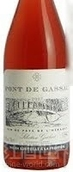 嘉萨磨坊嘉萨桥桃红葡萄酒(Mas de Daumas Gassac Moulin de Gassac Pont de Gassac Rose,...)