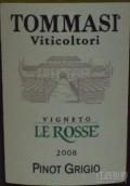 托马斯罗斯灰皮诺红葡萄酒(Tommasi le Rosse Pinot Grigio, Veneto, Italy)