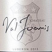 瓦尔约尼斯城堡传统桃红葡萄酒(Chateau Val Joanis Tradition Rose,Cotes du Luberon,France)
