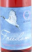 罗斯奈自由桃红葡萄酒(Rosnay Freedom Rose,Cowra,Ausrtalia)