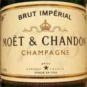 酩悦皇室干型香槟(Champagne Moet & Chandon Imperial Brut, Champagne, France)