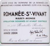 罗曼尼·康帝(罗曼尼-圣-维旺特级园)干红葡萄酒(Domaine de La Romanee-Conti Romanee-Saint-Vivant Grand Cru,...)