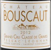 宝斯科酒庄红葡萄酒(Chateau Bouscaut, Pessac-Leognan, France)