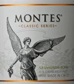 蒙特斯经典系列长相思干白葡萄酒(Montes Classic Series Sauvignon Blanc,Aconcagua Valley,Chile)