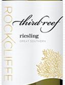 罗克岩三礁雷司令干白葡萄酒(Rockcliffe Third Reef Riesling,Great Southern,Australia)