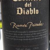 干露红魔鬼私人珍藏赤霞珠-西拉混酿干红葡萄酒(Concha y Toro Casillero del Diablo Reserva Privada Cabernet Sauvignon - Syrah, Maipo Valley, Chile)