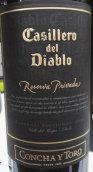 干露红魔鬼私人珍藏赤霞珠-西拉混酿干红葡萄酒(Concha y Toro Casillero del Diablo Reserva Privada Cabernet ...)