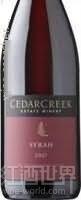 雪松溪西拉干红葡萄酒(Cedar Creek Estate Winery Syrah,Okanagan Valley,Canada)