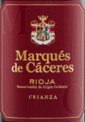 卡塞里侯爵陈酿红葡萄酒(Marques de Caceres Crianza, Rioja DOCa, Spain)