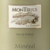梦迪斯矿物干白葡萄酒(Montirius Mineral,Vacqueyras,France)