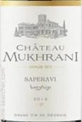 穆赫拉尼酒庄晚红蜜干红葡萄酒(Chateau Mukhrani Saperavi,Georgia)