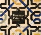 博颂科瑞精选干红葡萄酒(Borsao Crianza Seleccion,Campo de Borja,Spain)