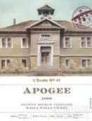 艾科勒胡椒桥高点干红葡萄酒(L'ecole no 41 Pepper Bridge Vineyard Apogee Red,Walla Walla...)