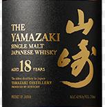 山崎18年单一麦芽威士忌(The Yamazaki Aged 18 Years Single Malt Japanese Whisky, Japan)