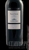 法尼丝札布琪安塔蕾黑珍珠干红葡萄酒(Farnese Vigneti Zabu Chiantari Nero d'Avola,Sicily,Italy)