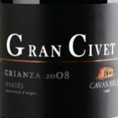 卡瓦斯山大思维佳酿干红葡萄酒(Cavas Hill Gran Civet Crianza,Penedes,Spain)