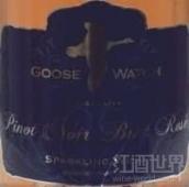 观鹅黑皮诺桃红起泡酒(Goose Watch Pinot Noir Brut Rose, Finger Lakes, USA)