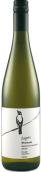 洛根酒庄威马拉琼瑶浆白葡萄酒(Logan Wines Weemala Gewurztraminer, Central Ranges, Australia)