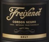 菲斯奈特黑绶带极干型起泡酒(Freixenet Cordon Negro Brut,Cava,Spain)