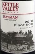 凯拓谷海曼单一葡萄园黑皮诺干红葡萄酒(Kettle Valley Winery Hayman Single Vineyard Pinot Noir,...)