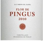 平古斯酒庄副牌干红葡萄酒(Dominio de Pingus Flor de Pingus,Ribera del Duero,Spain)