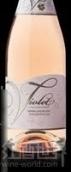叶兰兹庄园紫罗兰灰皮诺桃红起泡酒(Yealands Estate Violet Pinot Gris Blush Sparkling, Marlborough, New Zealand)