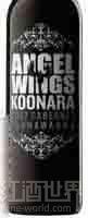 库那拉天使之翼赤霞珠干红葡萄酒(Koonara Angel Wings Cabernet Sauvignon,Coonawarra,Australia)