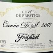 菲斯奈特D.S.系列特级珍藏极干型卡瓦起泡酒(Freixenet Cuvee D.S. Gran Reserva Brut Cava, Catalonia, Spain)