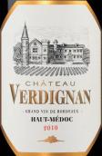 维尔迪南酒庄干红葡萄酒(Chateau Verdignan, Haut-Medoc, France)