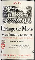 梦洛酒庄珍藏干红葡萄酒(Chateau Monlot Heritage de Monlot, Saint-Emilion Grand Cru, France)