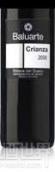 诗威特朱丽安堡垒陈酿干红葡萄酒(Bodegas Julian Chivite Baluarte Crianza,Ribera del Duero,...)